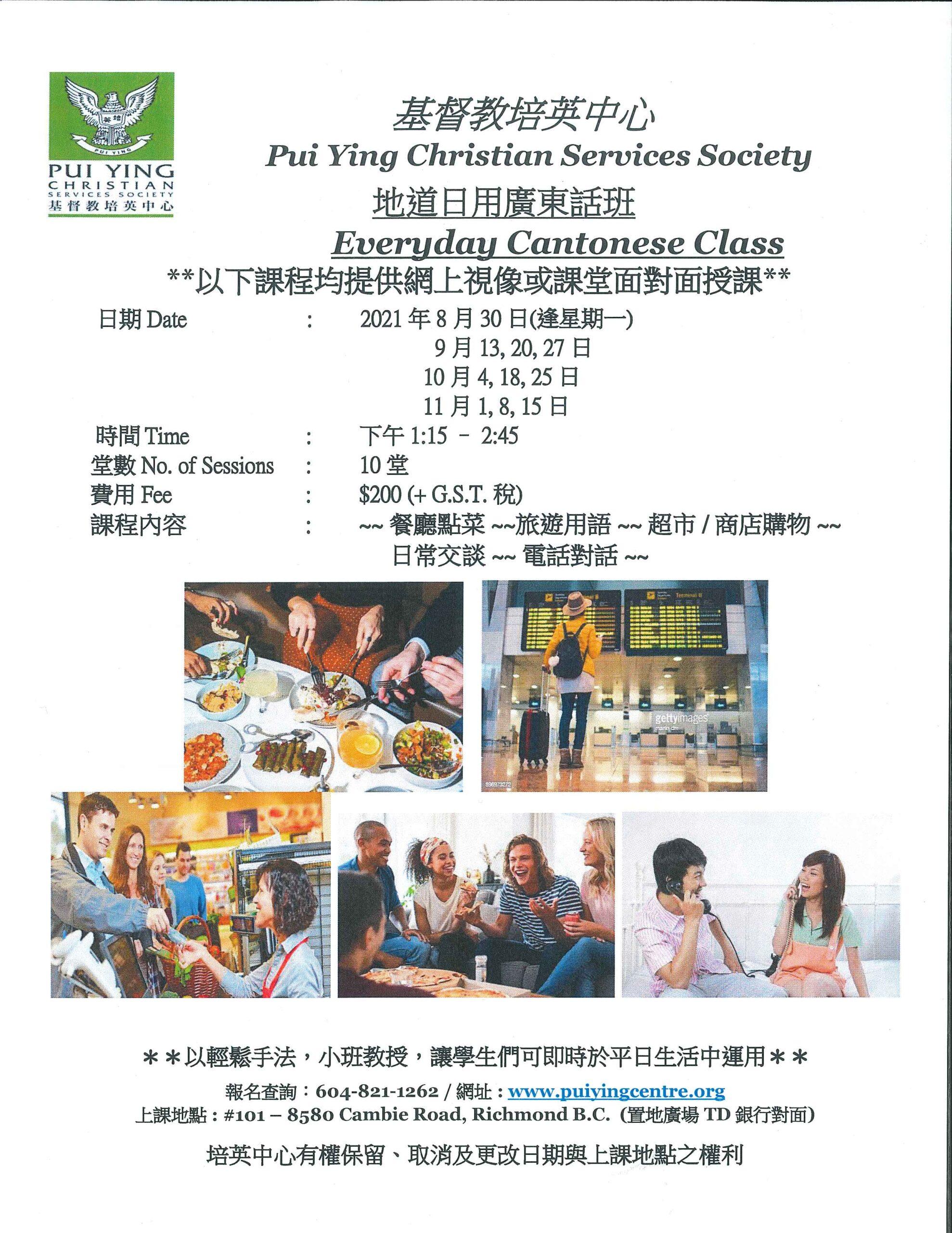 Everyday Cantonese